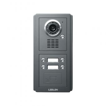 Four Button Digital Outdoor Intercom Station